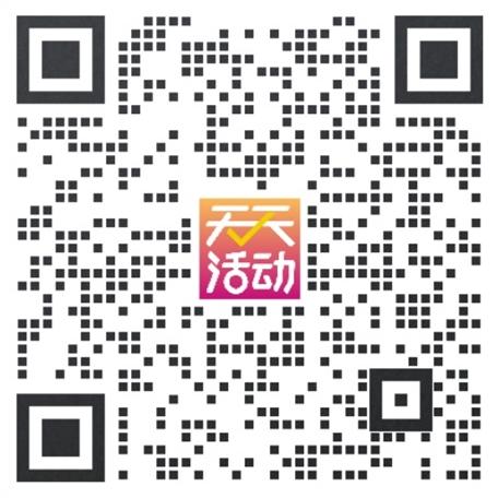 微信图片_20200925150443.jpg